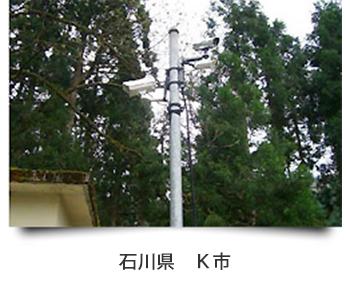石川県 K市