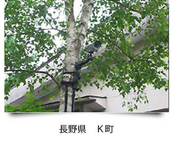 長野県 K町